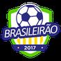 Brasileirão 2017 - Série A e B