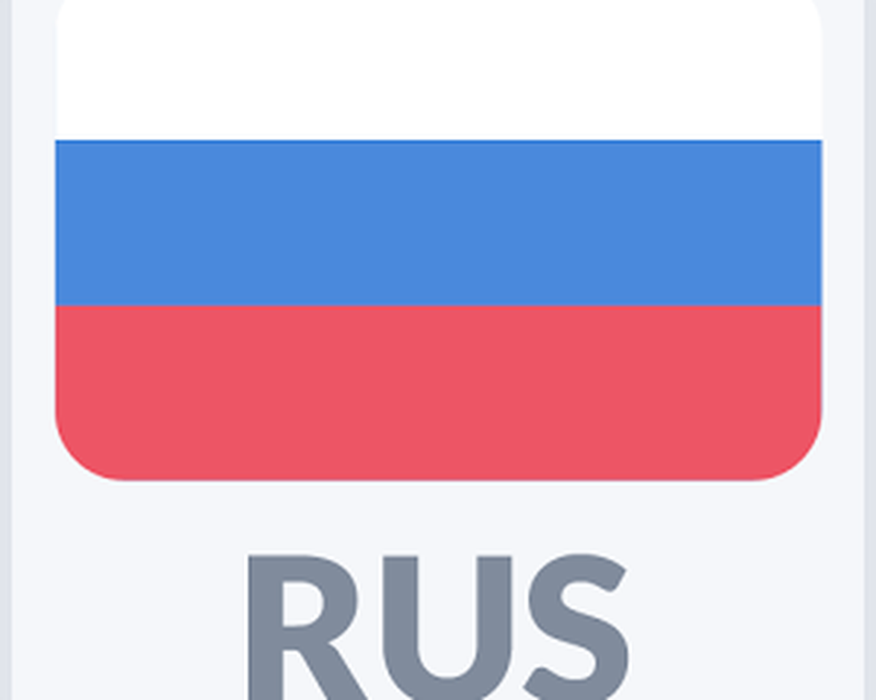 Radio russia - радио россии - radios ru screenshot