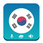 Learn Korean - Grammar 2.9.3