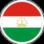 Русско - Таджикский словарь 1.3
