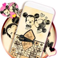 Ícone do Desenhos animados Keyboard