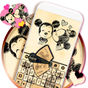 Cartoon Keyboard Theme 1.279.13.95