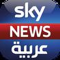 Sky News Arabia 5.1