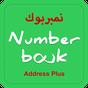 Number bouk: real & caller ID,Dalily Saudi number 1.3