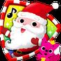 Christmas Fun 10