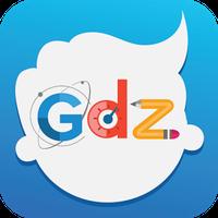 Иконка ГДЗ: мой решебник