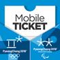 2018 PyeongChang Tickets 1.0.1