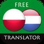 Polski - Holenderski Tłumacz 4.1.3
