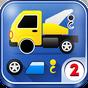 Cars Puzzle per bambini 2 1.3 APK