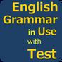 English Grammar 6.1.91