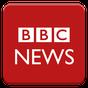 BBC News 4.7.1.13