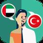 Türkçe-Arapça Çevirmen 1.7.2
