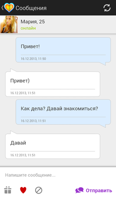 знакомства мейл ru