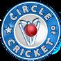 Circle Of Cricket 1.6 APK