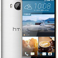 Imagen de HTC One M9+ Supreme Camera
