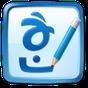 한컴오피스 한글 2010 1.3.1