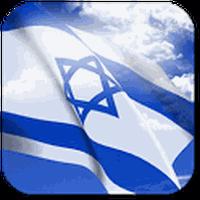 Ícone do 3D da bandeira de Israel