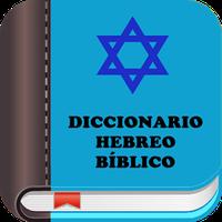 Icono de Diccionario Hebreo Bíblico