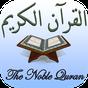 İslam: Türkçe Kuran 3.4