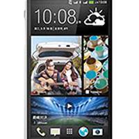 Imagen de HTC Desire 816