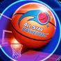 All-Star Basketball 1.7.3.0