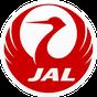 JAL(国内線・国際線) 4.3.1