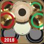 Drum Kendang Koplo 1.1.0
