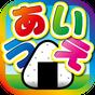 Learn Japanese Hiragana! 1.5.8