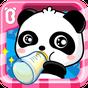 赤ちゃんの世話をする-BabyBus 子ども・幼児教育アプリ 8.10.00.01