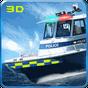 Donanma Polis Sürat Saldırı 1.0.3