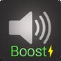 Volume Booster Pro Edition  APK
