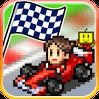 Ícone do Grand Prix Story