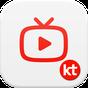 올레 tv 모바일 for tablet 05.01.08