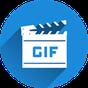 GIF 편집기 - 용량줄이기, 자르기, 리사이즈 3.0.0