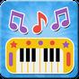 Kids piano 1.4.1
