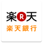 楽天銀行 -個人のお客様向けアプリ 5.10.0