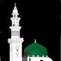 Islamic SMS(English/Urdu)Free 2.3