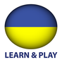 Learn and play. Ukrainian 1000 words 5.0.1