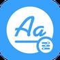 트렌드 폰트 FlipFont 무료 1.0.5