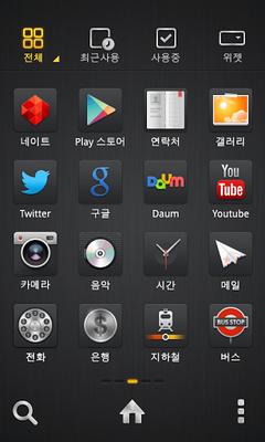 Download Iron Man Dodol Theme 4 2 free APK Android