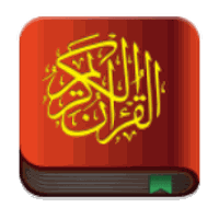 Syaamil Quran Perkata
