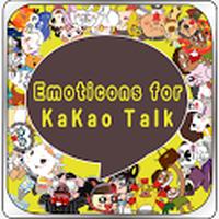 Ícone do Emoticons para KakaoTalk