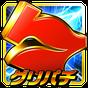 グリパチ~パチンコ&パチスロ(スロット)ゲームアプリ~ 1.1.2