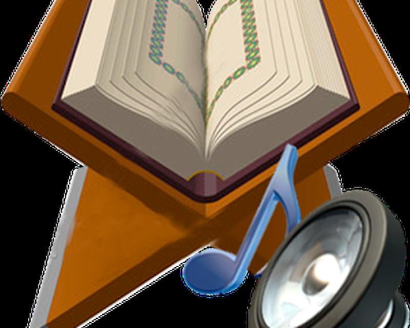 Quran MP3 Android - Free Download Quran MP3 App
