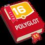 Polyglot. Learn Spanish. Lite 2.00