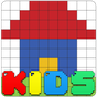Kids Educatief spel 5 2.2