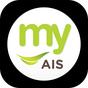 my AIS 8.1.0