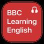 Learning English: BBC News 2018.05.25.5