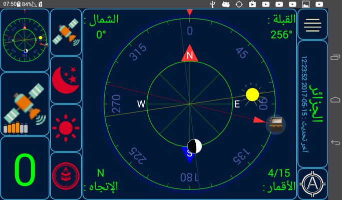 Image 11 of Qibla +5