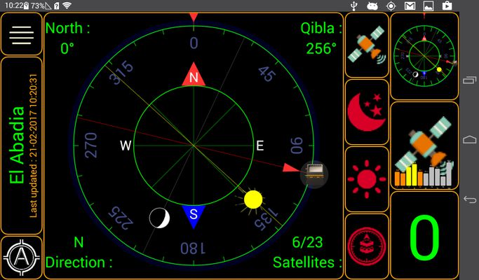 Image 12 of Qibla +5